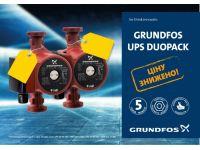 Grundfos UPS 25-60 180 (98368443) DUOPACK (2 насоса) + гайки