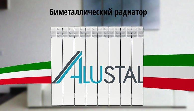 Fondital Alustal по доступным ценам